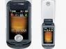 Motorola Krave ZN4 arrives via Verizon Wireless