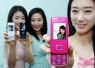 LG Chocolate now comes in Blue Ice color