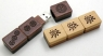 The Mahjong USB Drive allows you to personalize