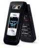 The Dark Knight Edition Phone