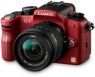 Lumix DMC-G1 is the world's smallest D-SLR