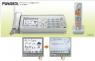 Paperless Fax Machine from Panasonic