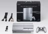 Japan to Get Silver PS3, Greatest Hits Games