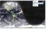 EarthDesk Live View DeskTop Wallpaper