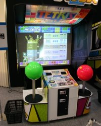 tetris-stick