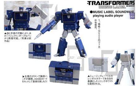 transformers-soundwave-mp3.jpg